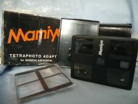 '  RARE ' Mamiya Universal / Polaroid 600SE Tetraphoto Adapter Passport Lens Cased Boxed + Inst -MINT- £79.99